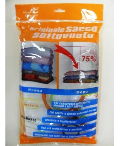 HY-7506 Мешок для упаковки вещей вакуумн.80х130