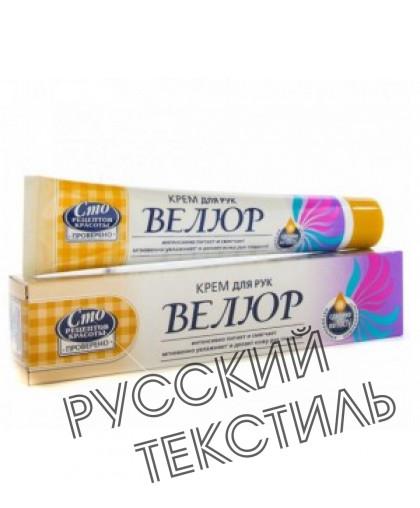 """Крем д/рук """"Велюр"""" 70 мл"""
