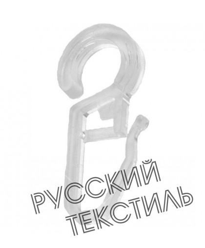 Крючок д/кольца прозрачный 1уп/20шт