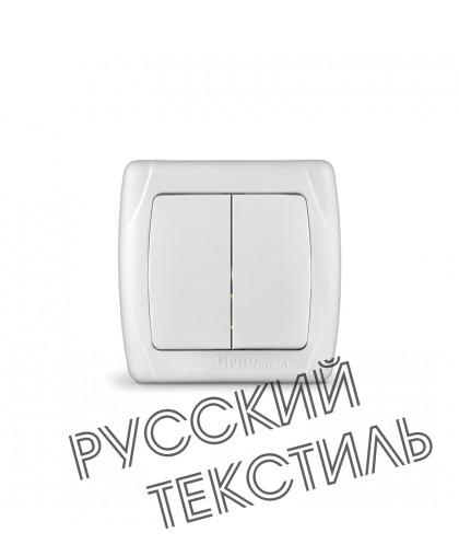 """М0023 Выключатель двухклавишный с/у 10А """"Маргарита"""" бел"""