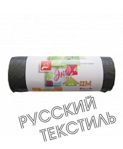 Мусорный мешок 320+160/550/15мкр, 30 л. (30/300/3000)