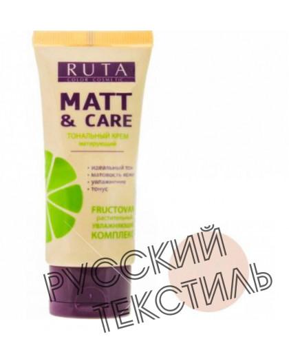 РУТА тональный крем Matt & Care матирующий №01 ванильный 1*3шт.