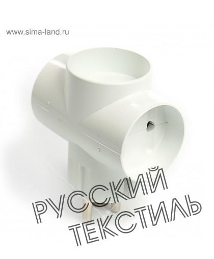 SQ1806-0041 Тройник TDM 3х2П 16А 250B белый