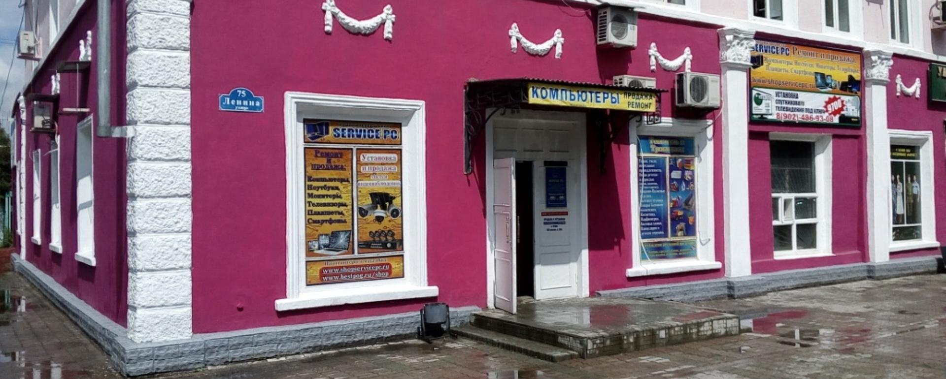 Наш магазин находится по адресу п.Пограничный ул. Ленина 75