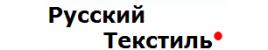 Русский Текстиль