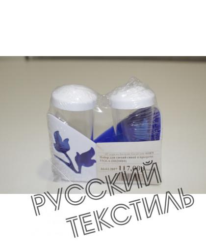 Набор для специй синий п/прозрачн VIOLA (ИК20010)