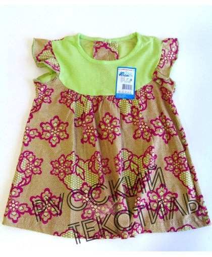 Платье 140К (52 р-р), 140К
