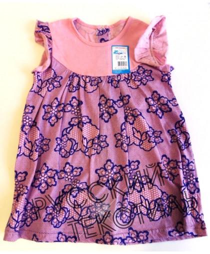 Платье 140К (60 р-р), 140К