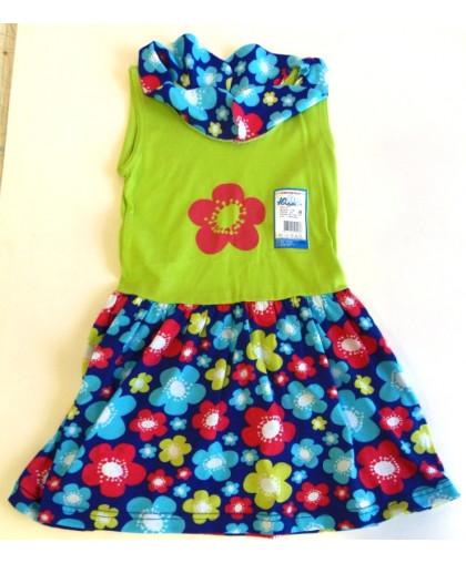 Платье 313К (60 р-р), 313К