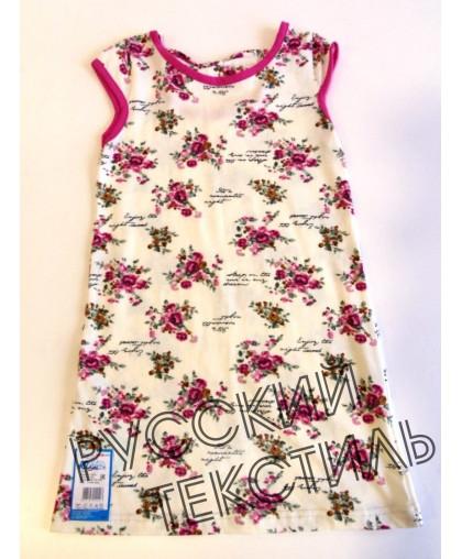 Платье 331К (64 р-р), 331К