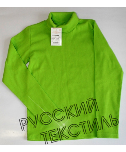 Фуфайка 21-1-465 (134-152)
