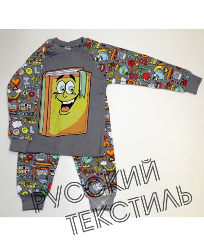 "11-148132 ""FUNNY BOOK"" Пижама, интерлок, 1-4 года, серый"