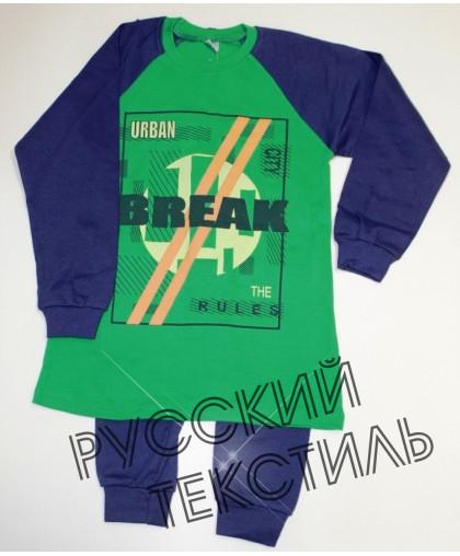 "11-698113 ""Break"" Пижама, интерлок, 6-9 лет, зеленый\синий"